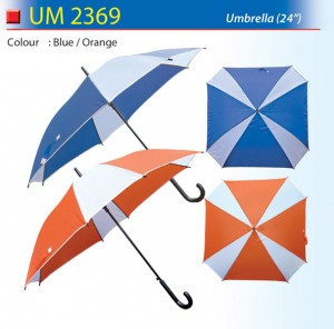 24 inch square umbrella