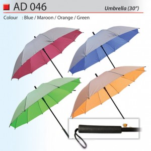 Budget 30 inch umbrella AD046