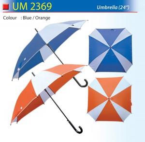 Square Umbrella UM2369